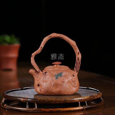 【雅齋】2611提梁茶壺名家全手工供春提梁壺 附持壺照 310毫升降坡泥茶壺A1539E