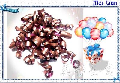 美聯企業  新潮禮花  QQ帶 ~~咖啡色~~整套10朵100元~  包裝 蝴蝶結 胸花 裝飾花 花