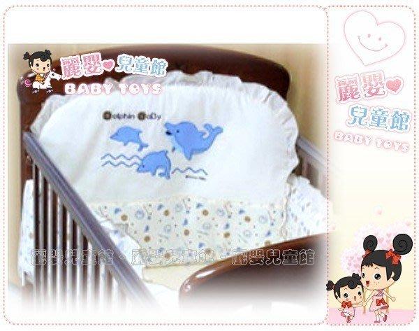 麗嬰兒童玩具館~超恬靜嬰兒寢具~專櫃小海豚精疏棉寢具四件組~~ 各式小床 搖籃.