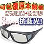 超廣角 鏡片可選+贈掛勾盒 偏光眼鏡 偏光鏡片(PC級抗衝擊+抗藍光+抗UV400+抗反射) 包覆式偏光太陽眼鏡g
