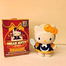 Hello Kitty 管家 公仔