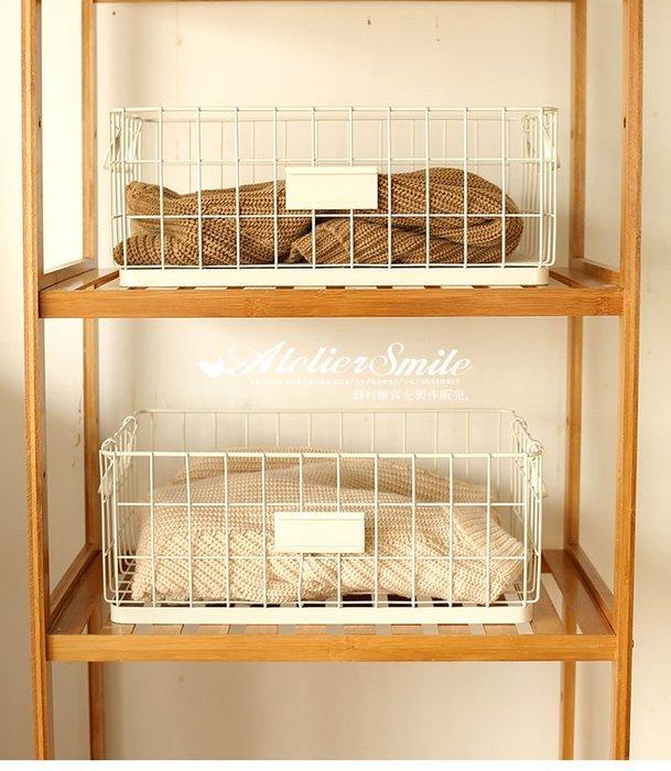 [ Atelier Smile ]  鄉村雜貨 北歐風 金屬鐵製收納籃 ins 置物籃 鐵籃 桌面收納 雜物籃 # 小