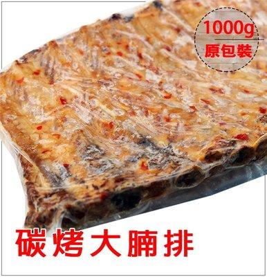 【原包裝】碳烤 大腩排(1000g)- 717food-喫壹喫食堂 腩排 豬排 肋排 豬肉 烤肉