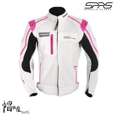 【帽牧屋】SPEED-R RS002 racing leather jacket 透氣皮革夾克 SPRS 女款 白粉