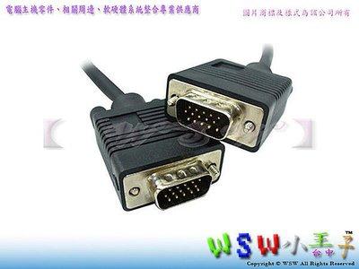 【WSW 螢幕線】遠致VGA 10米/...
