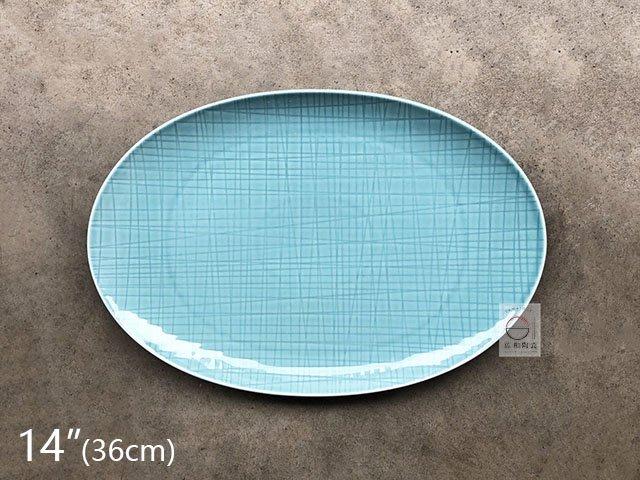 +佐和陶瓷餐具批發+【8218PX09-14 14吋格線橢圓盤-龍泉藍】系列餐具 橢圓盤 長皿 餐廳用盤 營業餐具