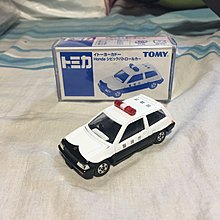 Tomy旱有絕版Honda civic警車