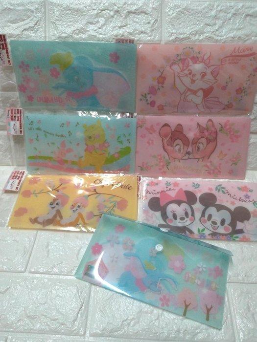 迪士尼櫻花系列文件萬用收納袋(附扣)