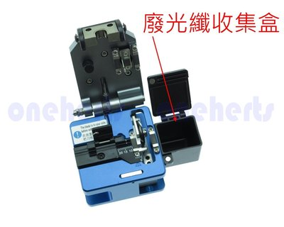 FK-2光纖切割刀 現貨供應 光纖連接工具 光纖工具 FTTH 光纖網路 保固一年 台灣滑軌 割角度0.3度內