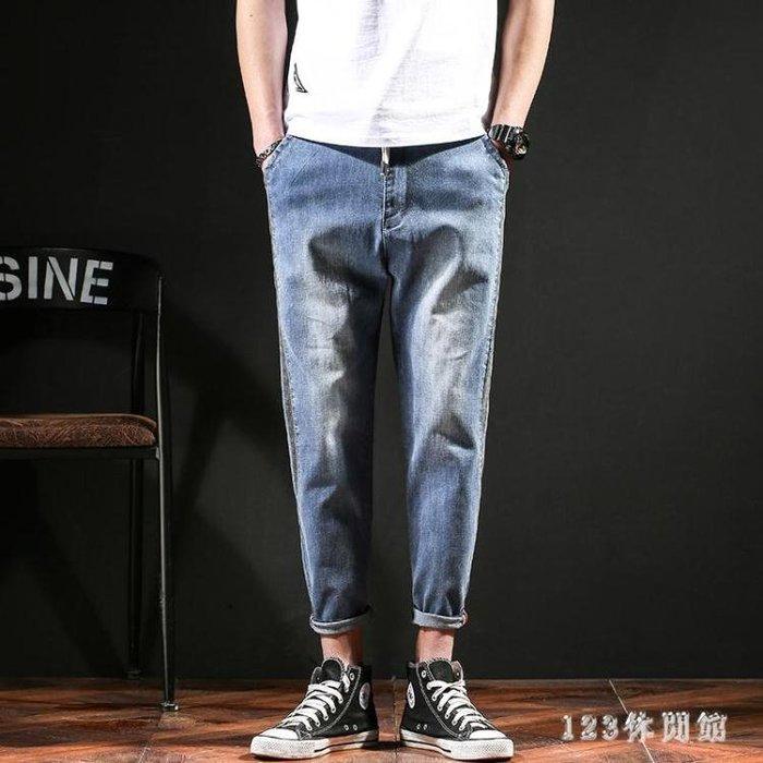 中大尺碼牛仔哈倫褲 鬆緊腰淺色薄款彈力九分褲男牛仔褲大碼寬鬆深襠收腳LB2678