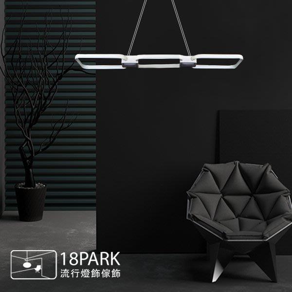 【18Park 】時尚極簡 Box Story Chandelier [ 框故事吊燈-直排3燈(白) ]