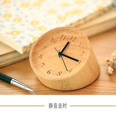 鬧鐘創意斜面鬧鐘實木台鐘原木制迷你靜音學生懶人鐘表