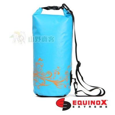 【山野賣客】Equinox 10公升 淺藍色 浪花 防水袋 泛舟 浮潛 溯溪 普吉島 衝浪 海釣 釣魚 111402