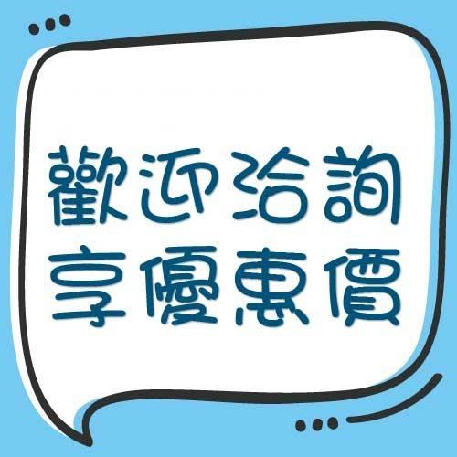 smile 家電館※HITACHI 日立 483L三門冰箱 RG470 限區配送+基本安裝