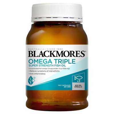 🐟Blackmores Omega Triple Concentrated Fish Oil三倍濃度無腥味魚油 新包裝
