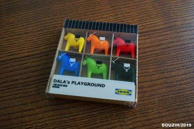 【IKEA】DALA'S PLAYGROUND【達拉馬 杯扣】