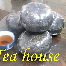 [十六兩茶坊]~客家酸柑茶圓粒----茶香與柑香融合溫潤爽口,陳放一年、、、、