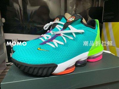 【MOMO潮品館】NIKE LEBRON XVI LOW EP US9.5 LEBRON16 低筒籃球鞋