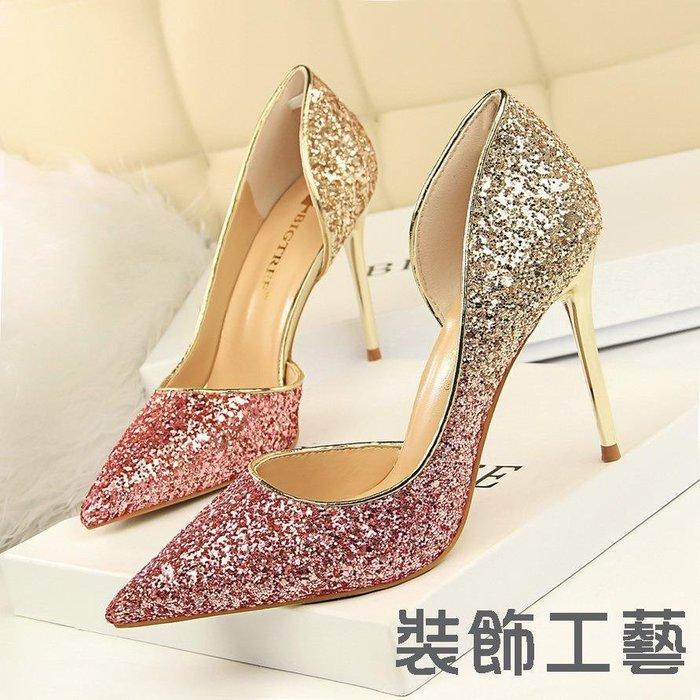 868-9高跟淺口尖頭性感夜店顯瘦顏色漸變拼色亮片側鏤空單鞋