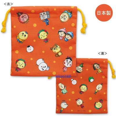 COJI COJI可吉可吉コジコジ櫻桃丸子束口袋A組日本製新到貨