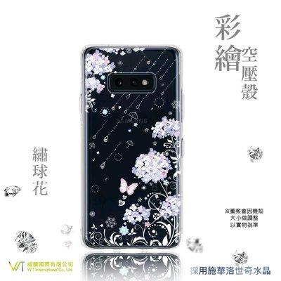 【WT 威騰國際】WT ® Samsung Galaxy S10e 施華洛世奇水晶 彩繪空壓殼 軟殼 -【繡球花】