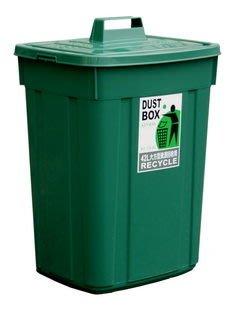 315百貨~學校醫院必備~CS42 CS-42 大方型資源回收筒(42L)*3入組  /分類垃圾桶  萬能桶