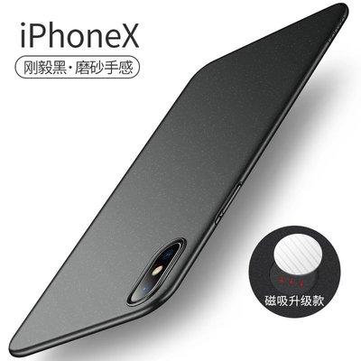 【3C殿堂】iphone X / Xs...