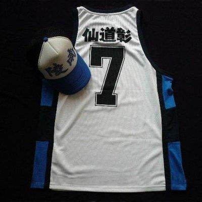 CHINESE TAIPEI 純棉 灌籃高手 陵南隊服7號仙道彰 籃球背心籃球衣白色主場