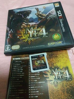 請先詢問庫存量~3DS 魔物獵人 4 NEW 3DS LL N3DS LL NEW 2DS LL 日規主機專用專用