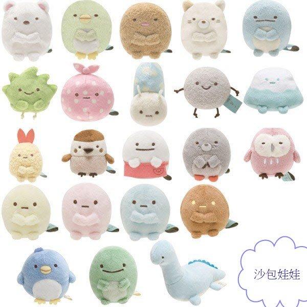 日本角落生物小夥伴沙包娃娃 掌心娃娃   正版 San-角落生物