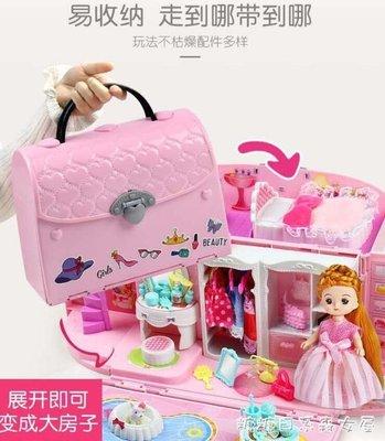 超低價 芭比娃娃-芭比娃娃套裝大禮盒別墅城堡女孩公主兒童手提 來福客棧