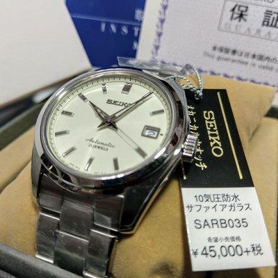 【限時特價現貨保證當日寄】全新日本製SEIKO原廠公司貨MECHANICAL SARB035機械錶另售GS SARB033  SARB017