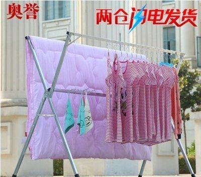 『格倫雅』奧譽晾衣架落地折疊室內外曬衣架雙桿式陽臺掛衣架X型簡易晾衣桿^29834