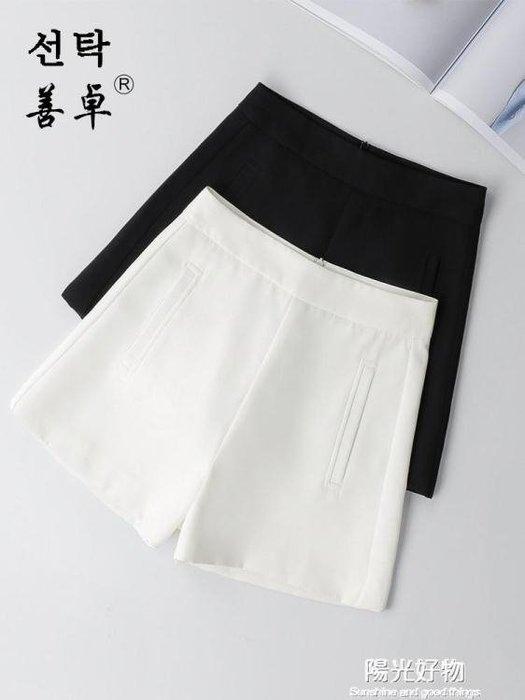 善卓闊腿短褲女外穿新款春季春秋高腰白色顯瘦韓版黑色a字夏