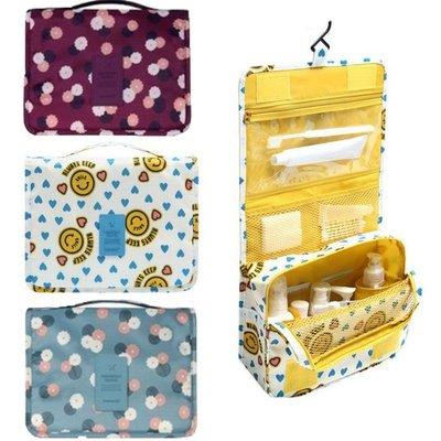 tangyizi輕鬆購【DS053】旅行防水吊掛式收納包收納袋.行李袋收納包 手提包 行李箱整理包 化妝包  盥洗包