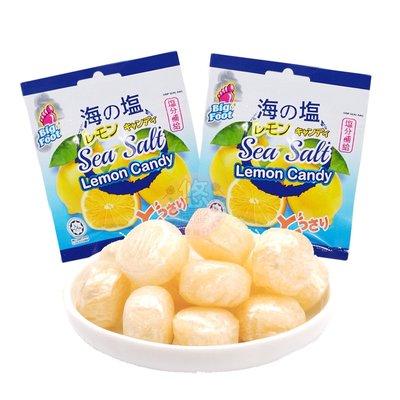 #悠西將# {現貨} 馬來西亞 Big Foot BF 海鹽檸檬糖 檸檬糖 塩糖 大腳ㄚ 檸檬鹽糖 檸檬塩糖