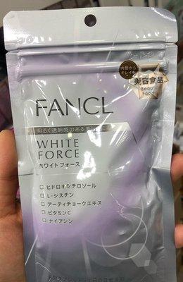 Fancl 新款無添加 再生 美白淡斑丸