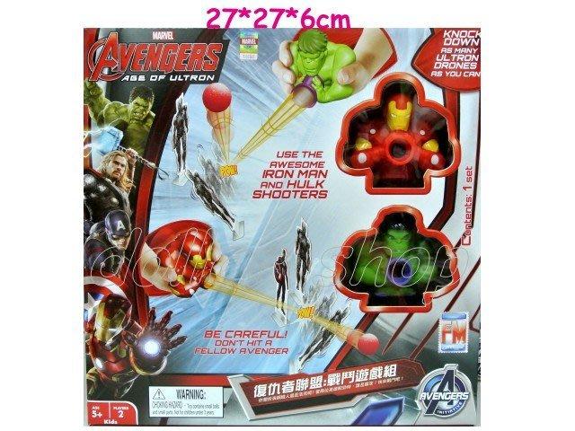 寶貝玩具屋二館☆【品牌】 原版商品---熱門電影卡通復仇者聯盟戰鬥遊戲組