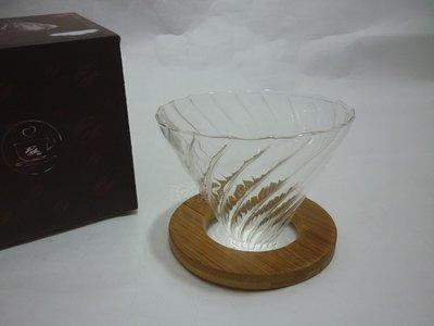 (玫瑰Rose984019賣場~2)咖啡玻璃濾杯V60+竹製拖架(2~4份)~錐型濾杯/ 手沖咖啡濾器(HARIO可參考 新北市