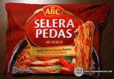 ABC 紅咖哩湯麵