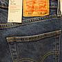賣個JORDAN Levi's 511 slim 微刷色 牛仔褲 w32
