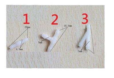 噴水管轉接頭  直角 兩通直通 Y型斜三通 T型三通