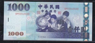 (努比仔)KK21--台鈔 民國93年1000元--小趣味號555455--99新