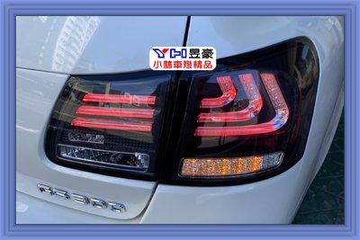 【小林車燈精品】LEXUS GS300 GS350 06-09 黑框 類新款 光條式 方向燈流水跑馬功能 尾燈 後燈