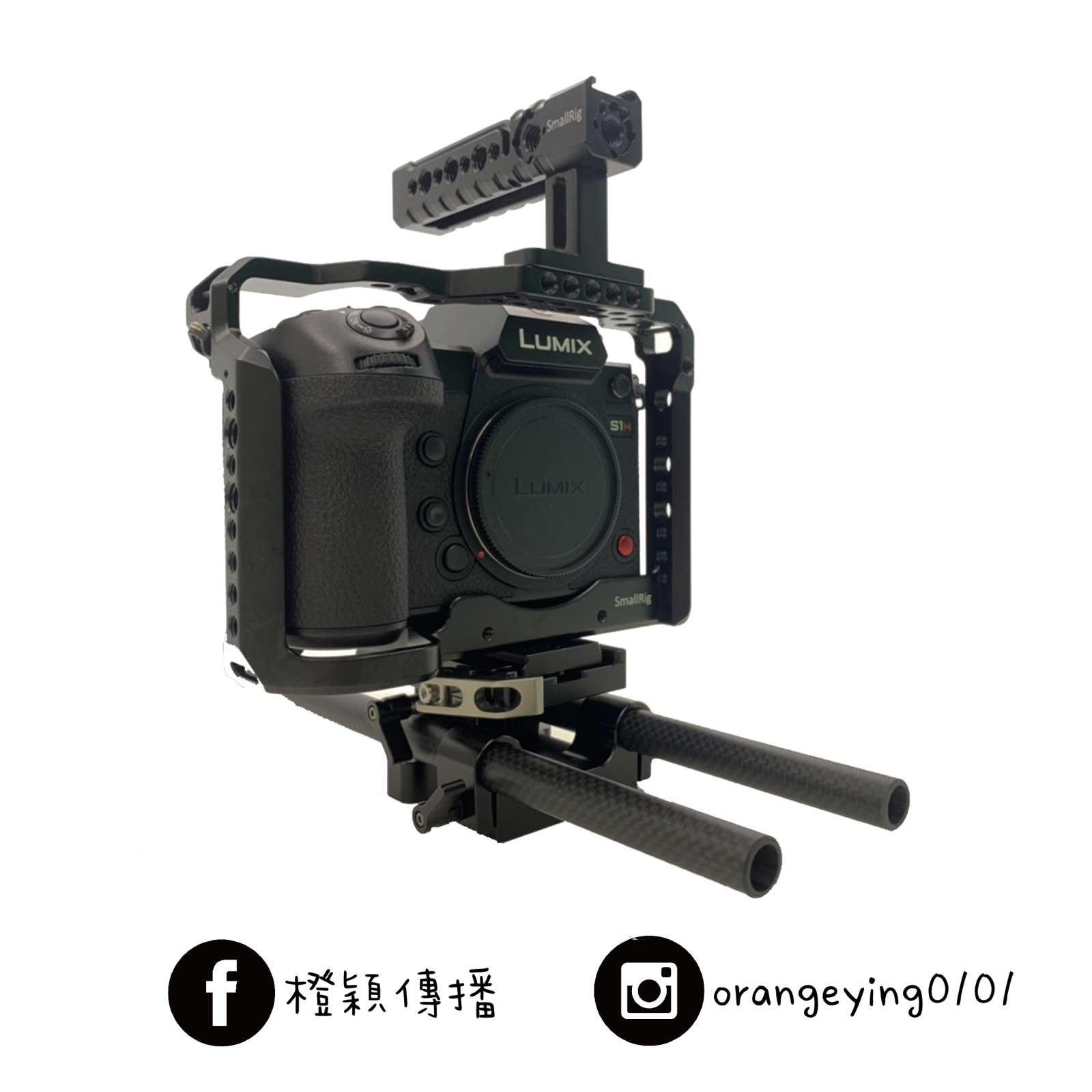 【器材出租】Panasonic S1H 單機身 含鐵龍(不分租) 1800/日