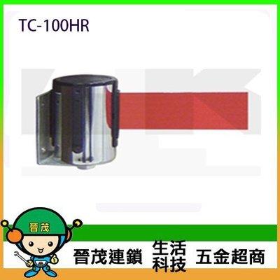 【晉茂五金】台製不鏽鋼 不銹鋼壁掛式插梢 TC-100HR 請先詢問庫存