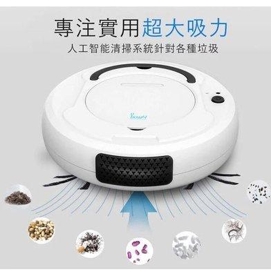 【新北現貨】充電式智慧電動掃地機 吸塵掃拖地機 掃地機器人 實用USB充電吸塵掃地機 毛髮剋星神器