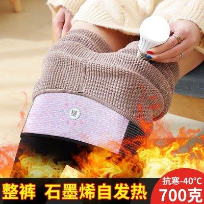 石墨烯自發熱保暖棉褲高腰顯瘦打底褲女外穿冬季加絨加厚褲子長褲