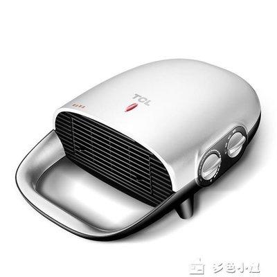 ZIHOPE 暖風機220V 暖風機取暖器家用迷你電暖氣浴室防水壁掛式辦公室電暖器節能ZI812