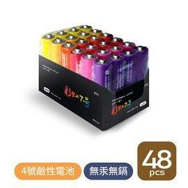 ZMI 紫米 4號彩虹鹼性電池 AA706 (48入) ZI7 AA LR03 7號電池[空中補給]